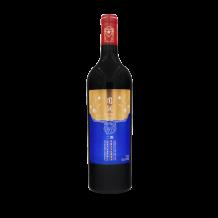 圆润酒庄 马瑟兰干红葡萄酒 宁夏贺兰山东麓