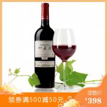 贺兰晴雪 加贝兰干红葡萄酒(新品推荐)  贺兰山东麓葡萄酒