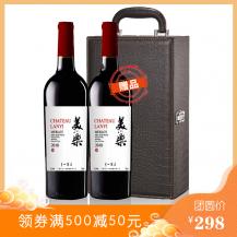 兰一酒庄 美乐干红葡萄酒 贺兰山东麓葡萄酒