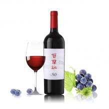 西鸽酒庄 贺兰红N50赤霞珠蛇龙珠混酿干红葡萄酒750ml