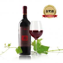 志辉源石 • 2012山之魂干红葡萄酒