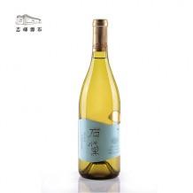 石黛•干白葡萄酒