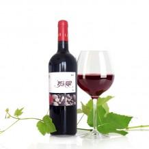 览翠赤霞珠干红葡萄酒750ML