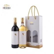 石黛红白葡萄酒组合2瓶特价