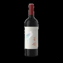 西鸽酒庄 玉鸽宋彩干红葡萄酒 贺兰山东麓葡萄酒