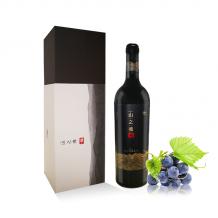 志辉源石 • 山之魂干红葡萄酒