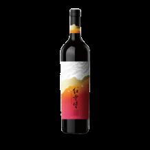 红寺堡酒庄 魔力赤霞珠半甜型葡萄酒 宁夏贺兰山东麓