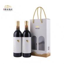 石黛干红葡萄酒组合2瓶特价