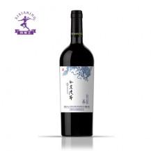 西夏王外交使节2016赤霞珠干红葡萄酒