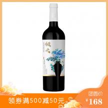 宝实酒庄 倾之干红葡萄酒 贺兰山东麓葡萄酒