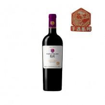 紫尚手选蛇龙珠干红葡萄酒