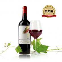 留世赤羽 红葡萄酒(新品推荐)