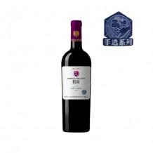 紫尚手选经典干红葡萄酒