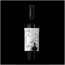 宝实-颂之赤霞珠干红葡萄酒