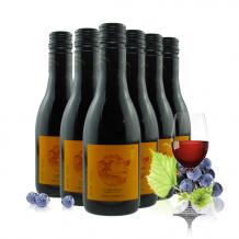 宁夏红酒 旋盖 陈酿赤霞珠干红葡萄酒 187ml