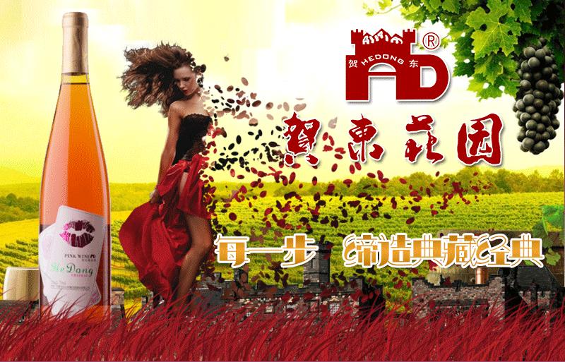 hedong201511501.png