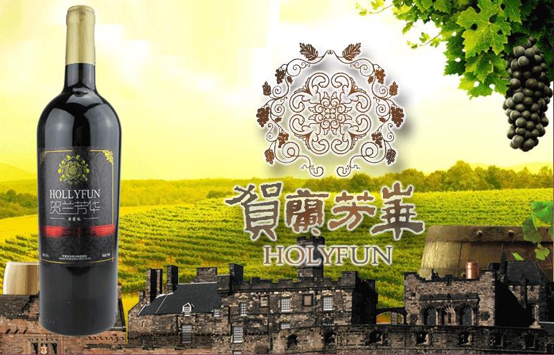 helanfanghua2016010101.png