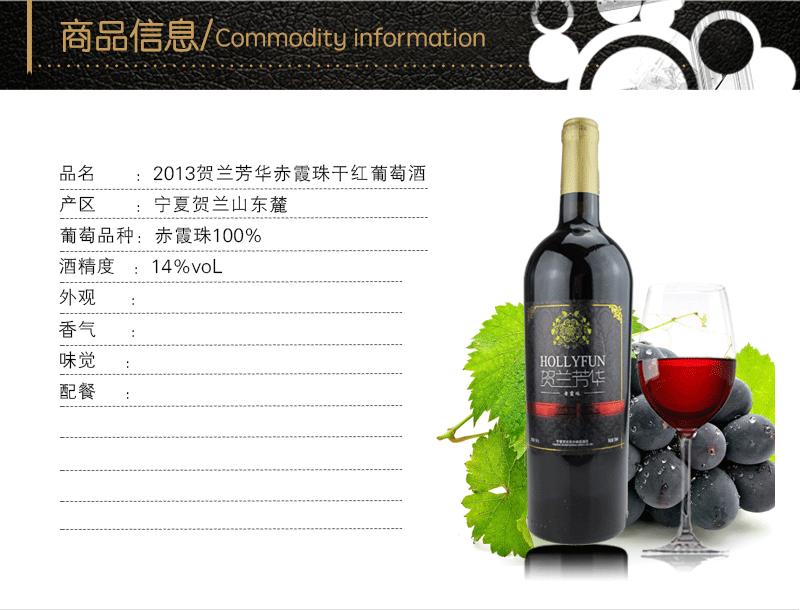 helanfanghua2016010102.png