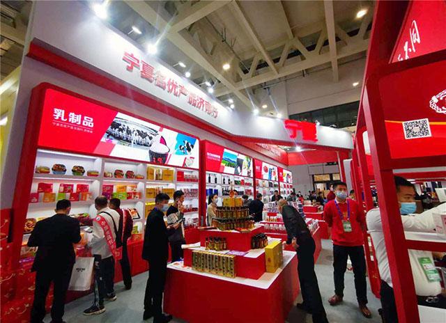 宁夏180余种特色商品亮相第103届全国糖酒会