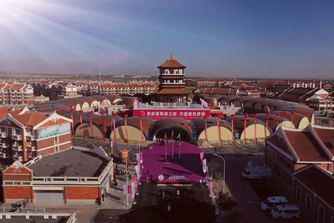 第九届宁夏贺兰山东麓国际葡萄酒博览会10月22日银川开幕!