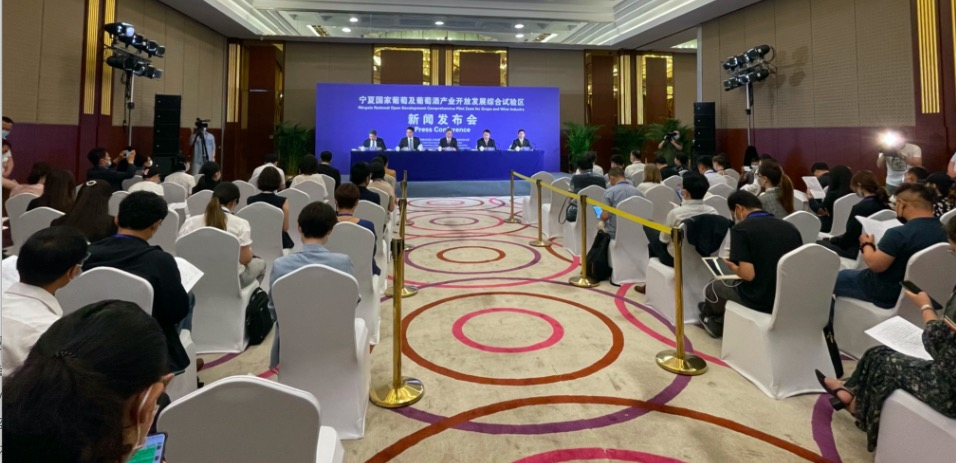 宁夏葡萄酒逆势增长46.4% 目标5年产值1000亿