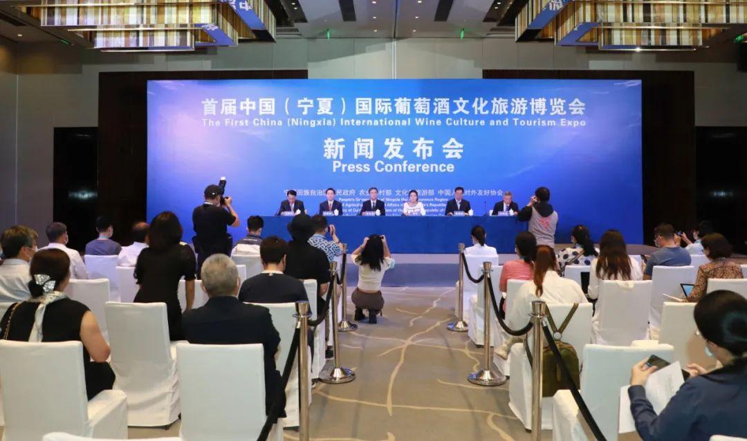 首届中国(宁夏)国际葡萄酒文化旅游博览会将于9月25日在银川开幕