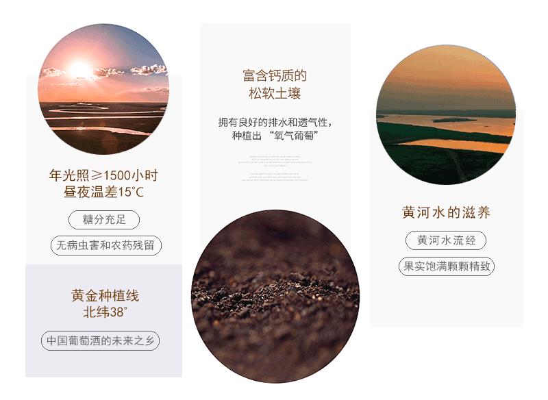 lanshanhong-201801080008.png