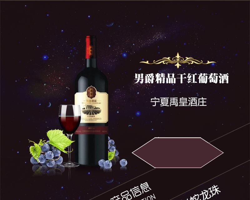 nanjuejingpin201701001.png
