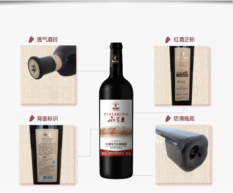 xixiawang201511003.png