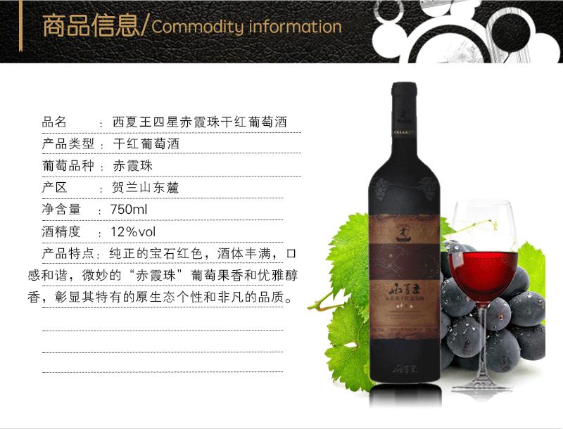 xixiawang201511202.png