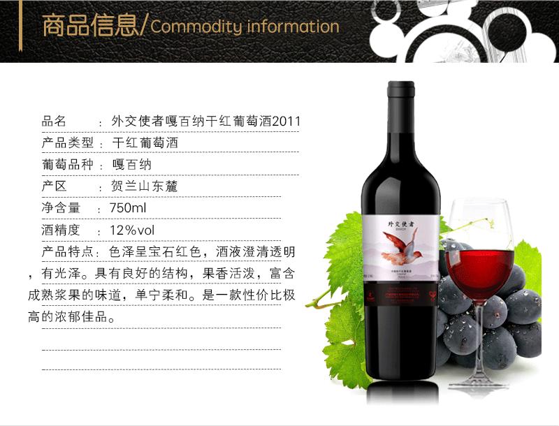 xixiawang201511302.png