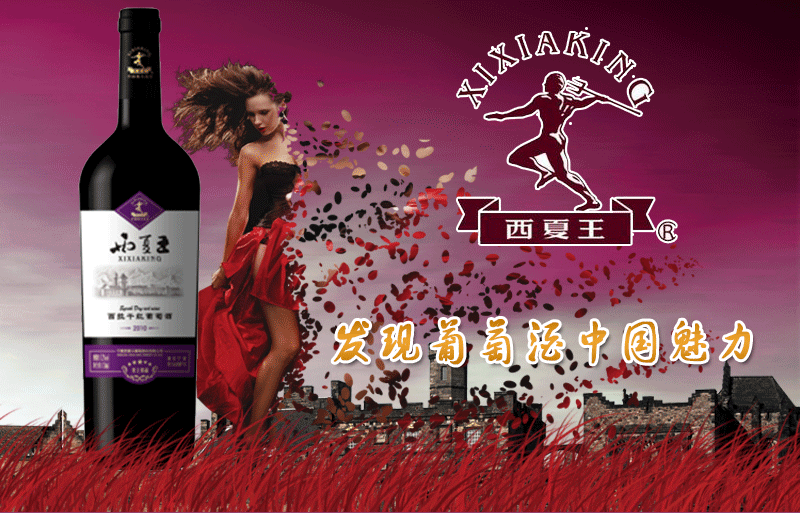 xixiawang201511401.png