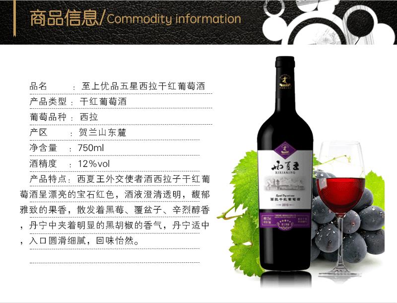 xixiawang201511402.png