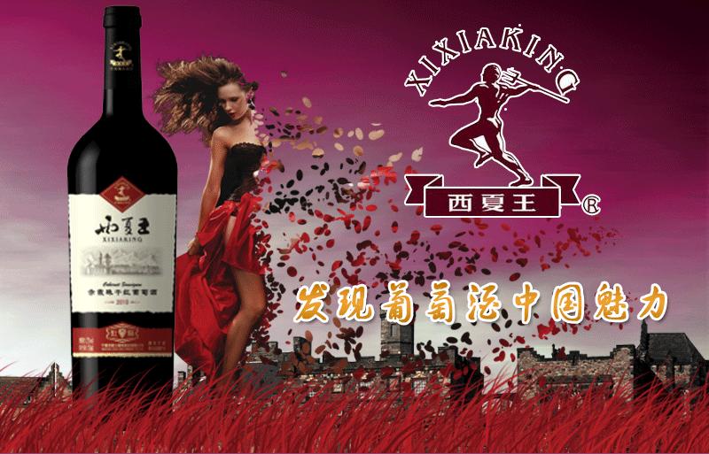 xixiawang201511501.png