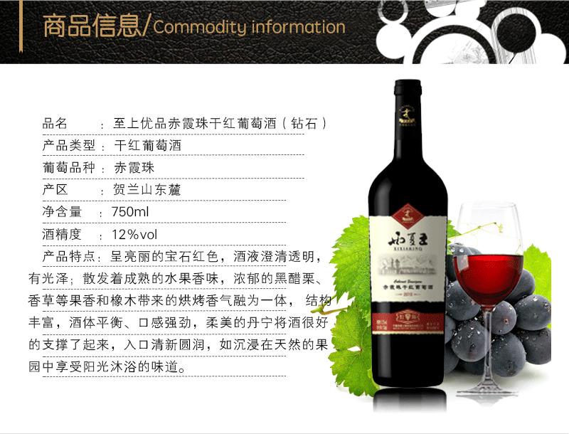 xixiawang201511502.png