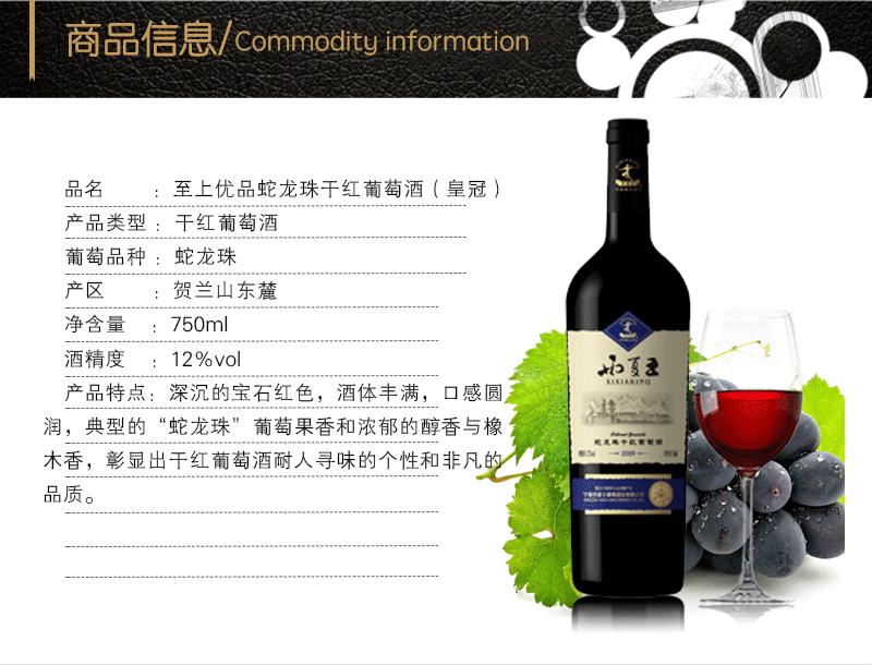 xixiawang201511602.png