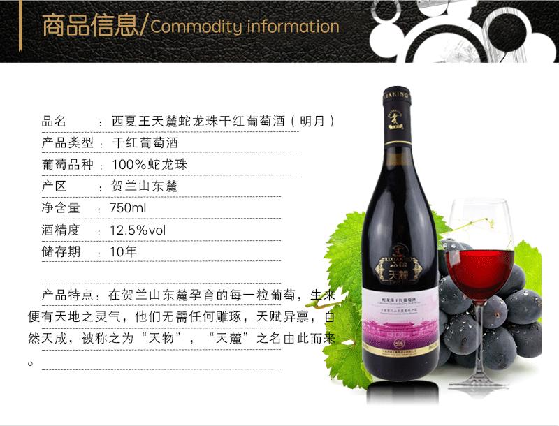 xixiawang2016022302.png