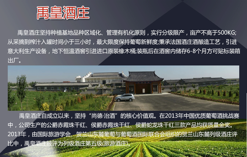 yuhuang201511504.png