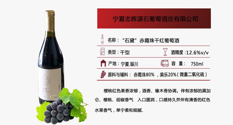 zhihuiyuan02.jpg