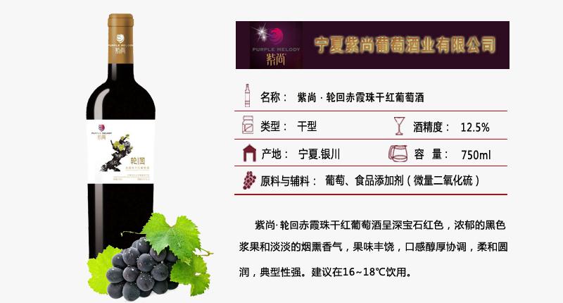 zishang20161206001.png