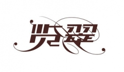 http://www.ningxiawine.net/product_images/vendor_images/23_logo.jpg