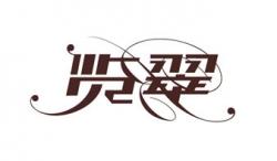 https://www.ningxiawine.net/product_images/vendor_images/23_logo.jpg