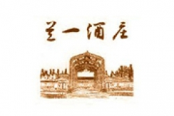 http://www.ningxiawine.net/product_images/vendor_images/26_logo.jpg