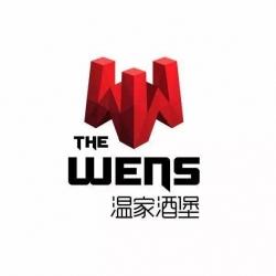 https://www.ningxiawine.net/product_images/vendor_images/57_logo.jpg