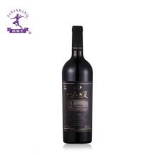 西夏王 一品西夏珍藏级赤霞珠干红葡萄酒
