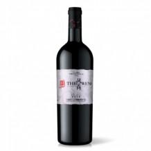 温家酒堡 风尚赤霞珠蛇龙珠干红葡萄酒