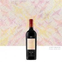 美贺庄园 限量版干红葡萄酒2018 贺兰山东麓葡萄酒