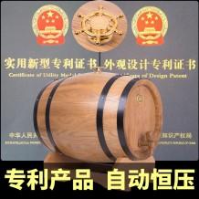 斯恩特5L 10L 20L 30L升实木橡木桶 红酒桶