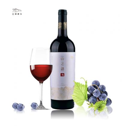 山之语 • 赤霞珠干红葡萄酒